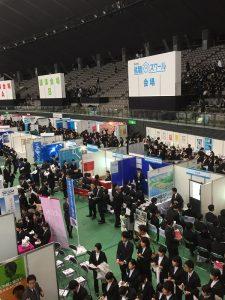 マイナビEXPO東北2017(2)