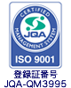 ISO 9001 登録証番号 JQA-QM3995