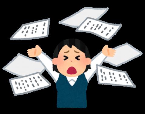 従業員の体調記録管理に手間がかかり管理者の業務を圧迫してしまう